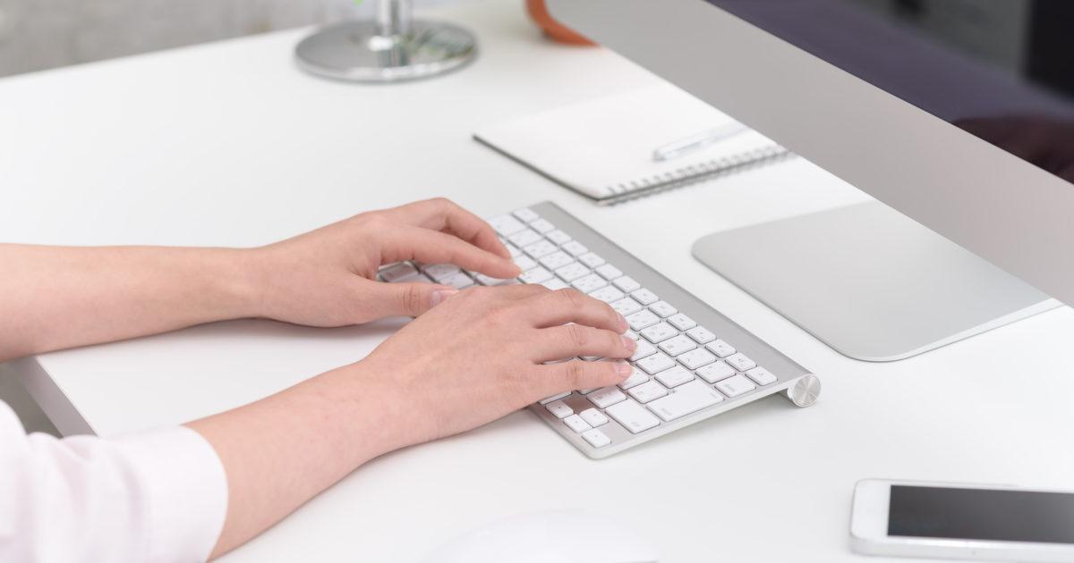 登記はネットからも可能!ネットからの登記の仕方教えます